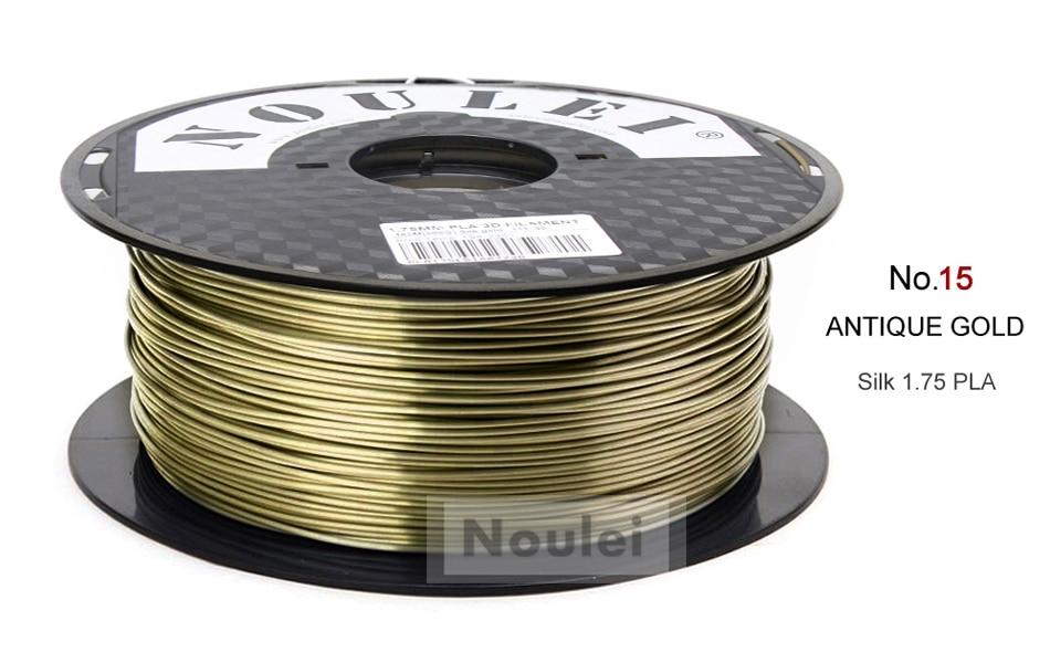 15 3D Printer Filament 1.75 SILK PLA Antique Gold