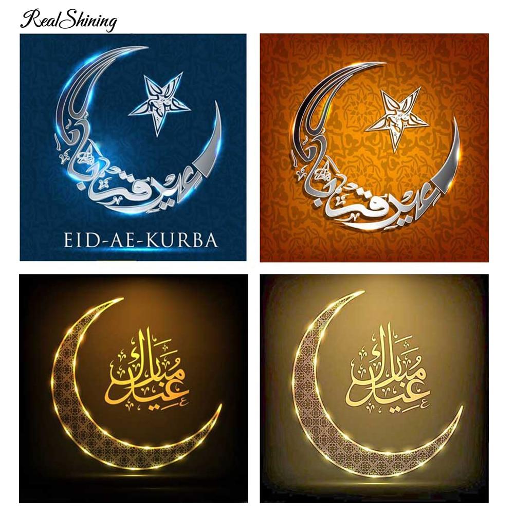 REALSHINING DIY 5D Diamonds Embroidery Islam Muslim holy mosque square Diamond Painting Cross Stitch Kits Diamond Mosaic D122