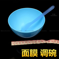 Household facial mask mix tool makeup tool blue plastic bowl with stirring spoon/stick make up bowl 12pcs/pack