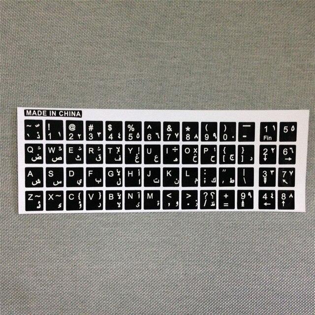 Waterproof Arabic Alphabet Letters Keyboard Layout Stickers Sticker