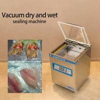 Commercial double pump food vacuum packaging machine seafood vegetable meat halogen flavor sealing bag plastic seal preservation
