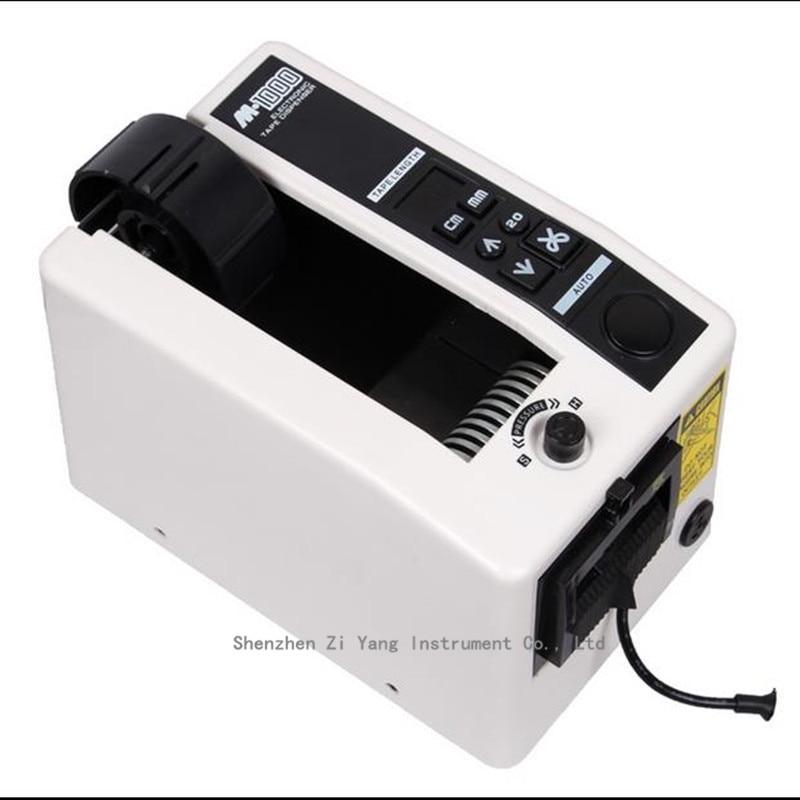 Distributeur automatique de bande d'emballage M-1000 ruban adhésif coupe machine 220 V/110 V équipement de bureau