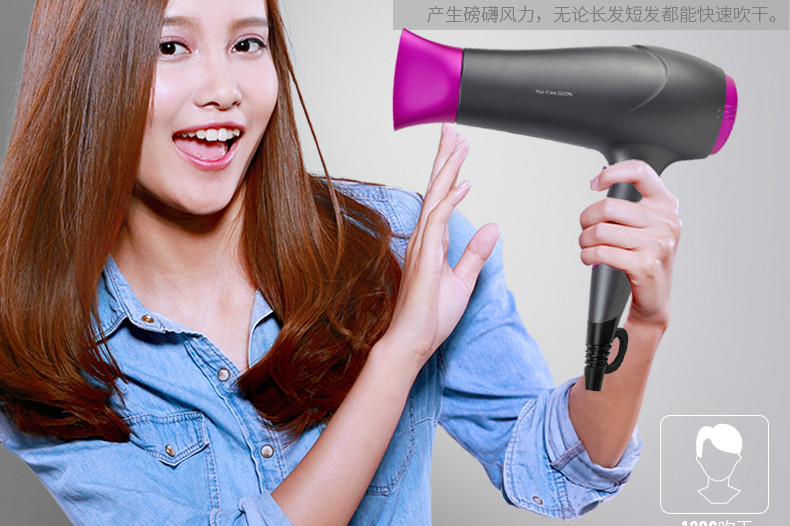Hair Dryers air duct hot and cold wind home dormitory student negative ion dryer high power more than 2000w protection NEW