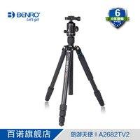 A2682TV2 Benro Tripod Aluminum Tripod Kit Monopod For Camera With V2 Ball Head Carrying Bag Max Loading 18kg DHL Free Shipping