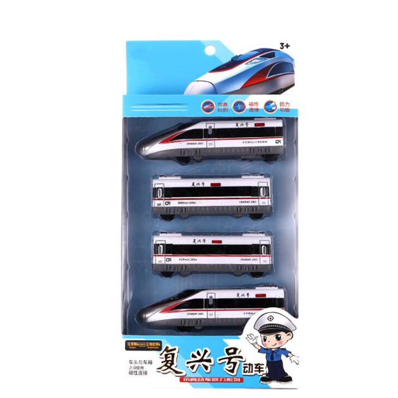 4pcs/lot Alloy Train Model High-speed Rail Subway Pull Back Magnetic Kids Toys Car Model Toy Track Train Toys For Children