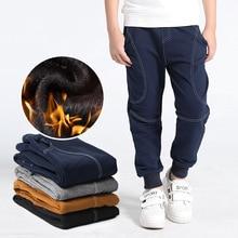 Pantalones gruesos cálidos para niños y adolescentes, con bolsillos de algodón, forro polar deportivo para niños, ropa para niños de 6, 8, 10 y 12 años