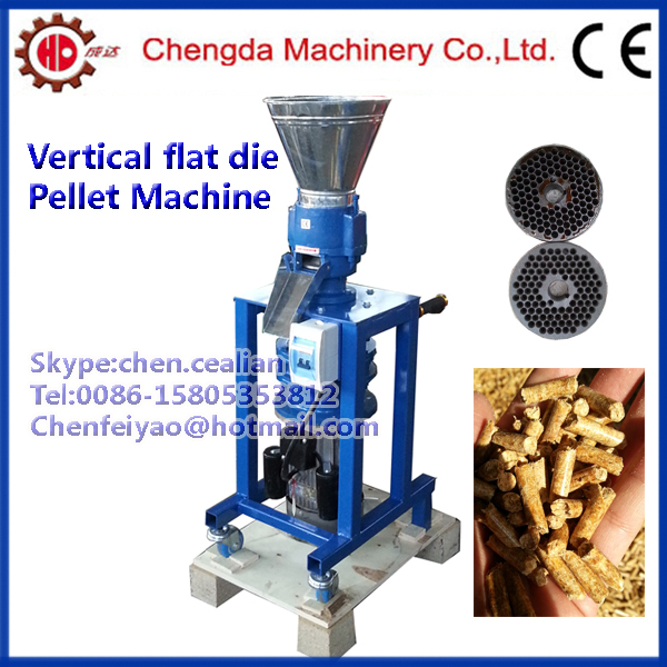 New KL120L Vertical Flat Die Feed And Wood Pellet Mill With 1.5kw Engine