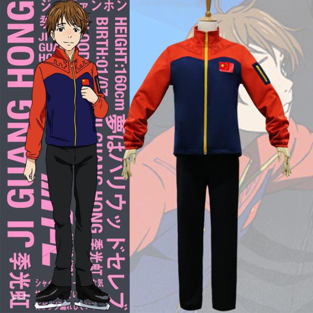 YURI on ICE Anime  Ji Guang-Hong Cosplay Costume Adult  Uniform Suit whole set  Coat & Pants