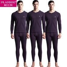 PLANDOO 2017 Beautiful Purple Thermo Underwear Mens Cotton Super Comfortable Sexy Men Tights Spring Thermal Underwear