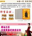 Vazzini Rose Pure Essential Oil --Deep moisturizing and enhance skin elasticity (D3-1) 30ml