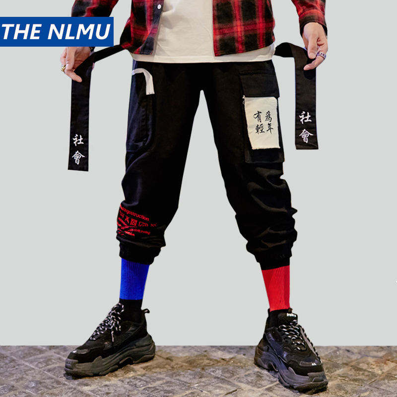 Hip Hop Chinese Cargo Pants Men Joggers Pants Streetwear Men 2019 Fashion Mens Elastic Waist Ribbon Pant Cotton Black Hw198 Making Things Convenient For Customers Cargo Pants