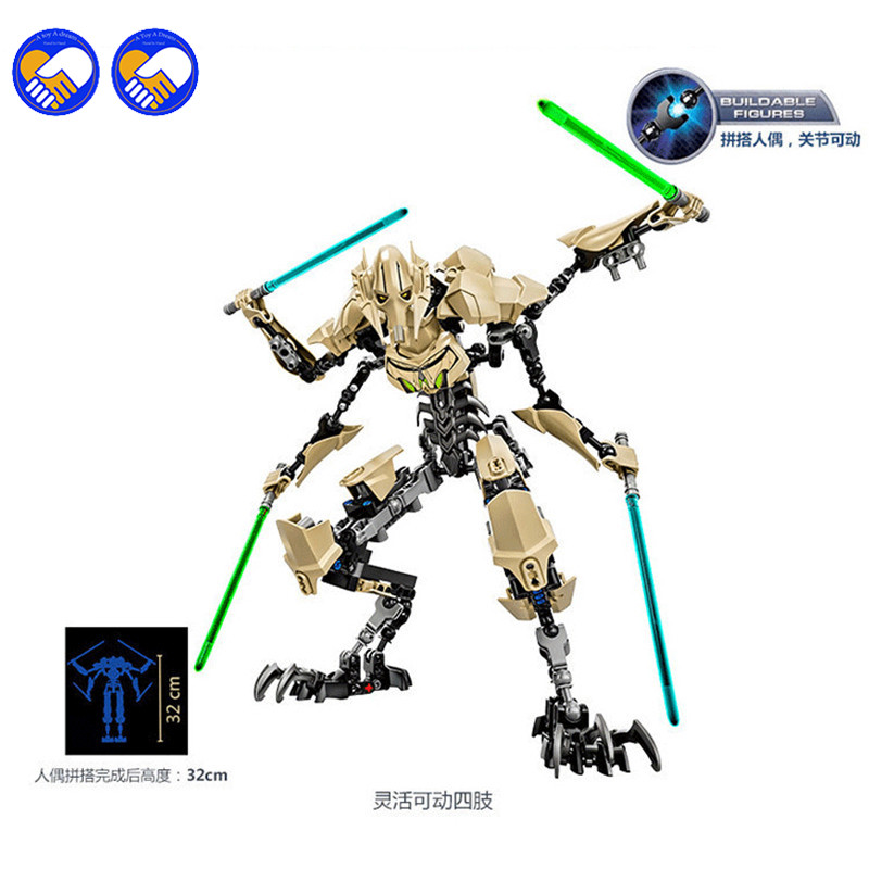 A toy A dream Wars General Grievous building bricks blocks Toys for children boy Game Compatible with Legoingly 714