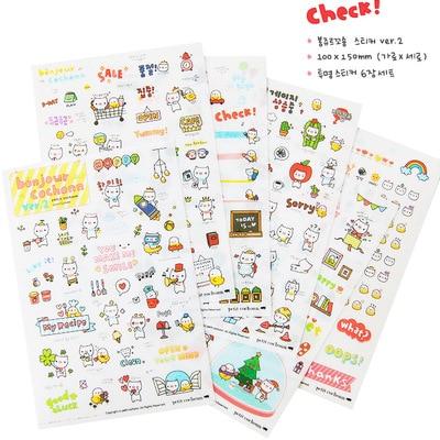 6pcs Kawaii Pig Pvc Transparent Organizer Calendar Diary Book Planner Sticker Scrapbook Decoration Diary Sticker Papeleria