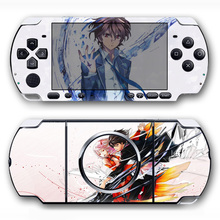 Free drop shipping 2018 Colorful skin for Sony PSP 3000 skin sticker decal cover #TN-PP3000-5077