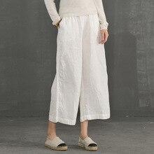 Новые хлопковые льняные мягкие широкие женские брюки с эластичной резинкой на талии, однотонные летние свободные брюки