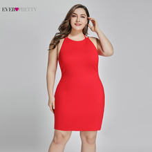 Plus Size Cocktail Dresses Ever-Pretty Sexy Short Dress Off Shoulder Backless Spaghetti Strap Bodycon Cocktail Dress EP05873(China)