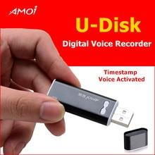 Smallest Professional Voice Activated Digital Audio Voice Recorder Audio Recording USB Portable Small Mini Recorder Mp3 Player