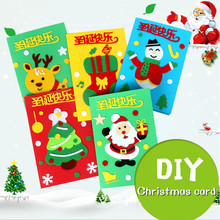 Hot Selling 1pc Children Craft DIY Christmas Cards Kindergarten Creative Handmade Materials Teaching Tools Toys Wholesale(China)