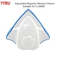 YYBU 3 24MM Adjustable Magnetic Window Cleaner Brush Home Window Cleaning Glass Wiper Brush Magnetic Brush for Washing Window