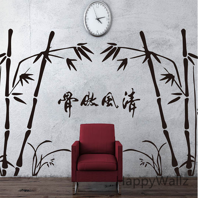 Bamboo Wall Sticker Chinese Style Bamboo Wall Decal DIY Removable Wall Decoration Vinyl Wall Art T7 & Bamboo Wall Sticker Chinese Style Bamboo Wall Decal DIY Removable ...