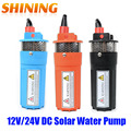 12V DC Max. Head 70m 6L/Min Submersible Solar Water Pump, Solar Fountain Pump Diaphragm Water Pump For Garden Irrigation
