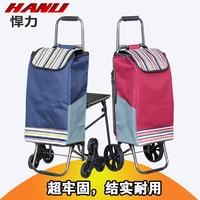 Hanli Chair Six Wheel Climbing Portable Folding Shopping Trolley Car Small Cart Cart Trailer