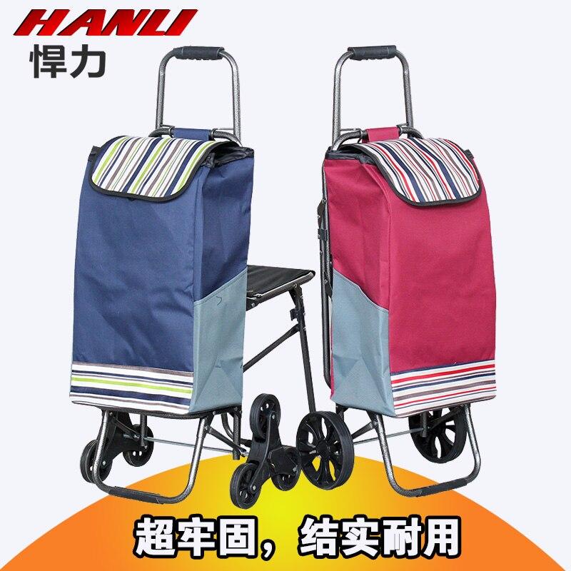 Hanli chair six wheel climbing portable folding shopping trolley car small cart Trailer