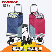 Hanli chair six wheel climbing portable folding shopping trolley car small cart cart Trailer stair climbing sack trolley unique wheel designed with carbon steel material 6 wheeled stair climbing folding hand trolley