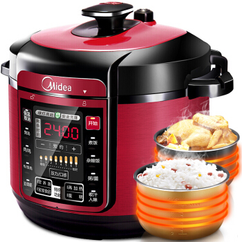 Quality Electric Pressure Cooker with 2 Inner Pot 7 Gear Presser Adjustable 5L Reservation Timing Rick Cooker Non-stick