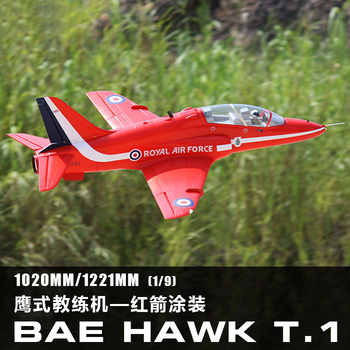 RC airplane EDF jet New Freewing Flightline Bae Hawk 70mm plane model 6S PNP - DISCOUNT ITEM  0% OFF All Category