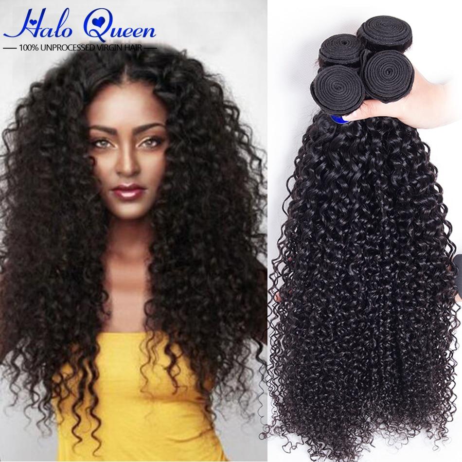 7a Brazillian Curly Hair 1 Bundles Brazilian Kinky Curly Virgin Hair