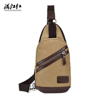 Manjianghong 2017 New Arrival Men's Canvas Chest Bags Vintage Canvas Crossbody Bags High Quality Male Casual Travel Small Bag