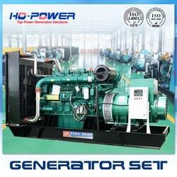 1500kw большой мощности yuchai двигателя 1875kva дизель генератор