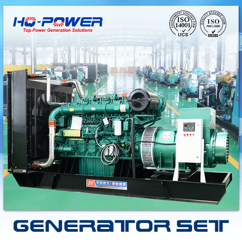 1500kw large power yuchai engine 1875kva diesel genset