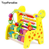 Baby Toys Wooden Eeducational Toy Animal Beads Maze of Calculation Baby Early Learning Math Toys Free Shipping Gift