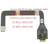 A1286 Trackpad тачпад шлейф для MacBook Pro 15