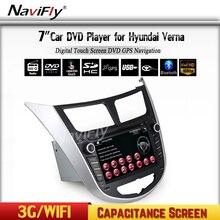 "2 DIN 7 ""Радио для Hyundai Solaris Accent Verna i25 dvd-плеер с навигацией GPS Bluetooth ТВ Ipod 3G/WiFi-USB бесплатную карту"