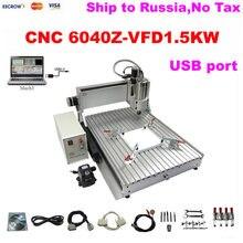 Russain no tax USB port 6040 cnc lathe machine 3 axis router wood cnc milling machine