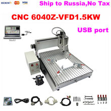 Russain no tax! USB port  6040 cnc lathe machine 3 axis router wood cnc milling machine cutting1.5kw  for wood metal