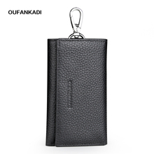 Oufankadi Key Holder Wallet Genuine Leather Unisex Solid Key Wallet Organizer Bag Car Housekeeper Wallet Card Holder