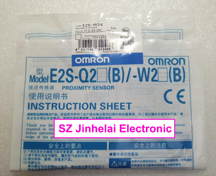 New and original E2S-W13-R-S, E2S-W24 OMRON Proximity sensor,Proximity switch, 12-24VDC 1M [zob] 100% brand new original authentic omron omron photoelectric switch e2s q23 1m 2pcs lot