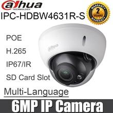 Dahua Câmera IP H.265 6MP IPC HDBW4631R S Original IK10 IP67 30m IR slot para Cartão SD POE Câmera de Segurança CCTV DH IPC HDBW4631R S