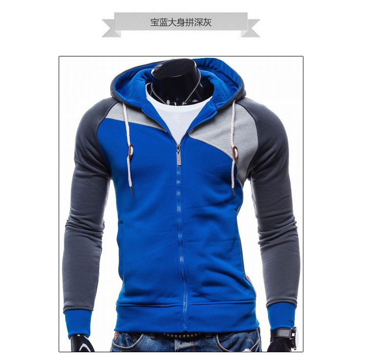 17 Hoodies Men Sudaderas Hombre Hip Hop Mens Brand Leisure Zipper Jacket Hoodie Sweatshirt Slim Fit Men Hoody XXL 11