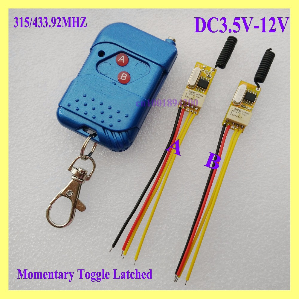 Mini Relay Remote Switch Door Open Button Close 12 Volt Toggle Circuit Wireless 37v 5v 6v 74v 9v 12v Micro Small