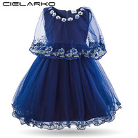 Cielarko Baby Girls Dress Formal Infant Princess Ball Gown for Birthday Party Flower Newborn Fancy Dresses Banquet Toddler Dress