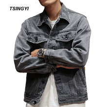 купить Tsingyi Rerto Distressed Washed Mens Denim Jacket Kanye West Ploit Jean jacket Men Bomber Jacket Hip Hop Campera Hombre Coats по цене 2376.64 рублей