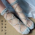 Princess sweet lolita Japanese Princess lace Glass silk socks Sweet and lovely ck10