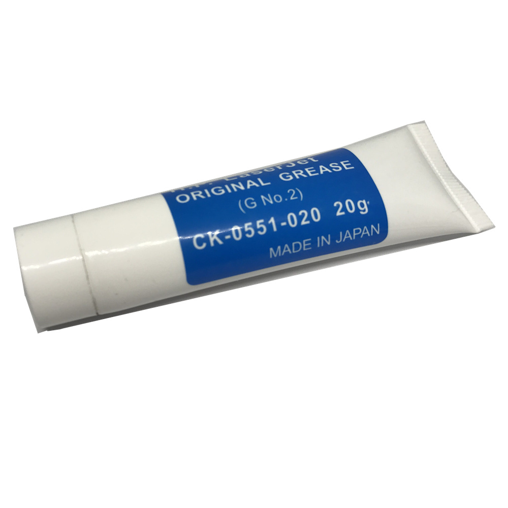 Fuser Film Grease Oil JAPAN NEW CK-0551-020 FY9-6022-000 CK-0551-000 FLOIL G-5000H 20g Lubricant Permalub G-2 Silicone Grease
