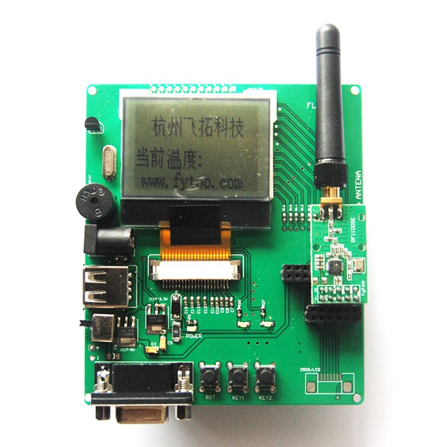 Based on 51 of the Almighty wireless development board /nRF905, CC1100, Si4432 wireless evaluation board efficiency of reform based curriculum
