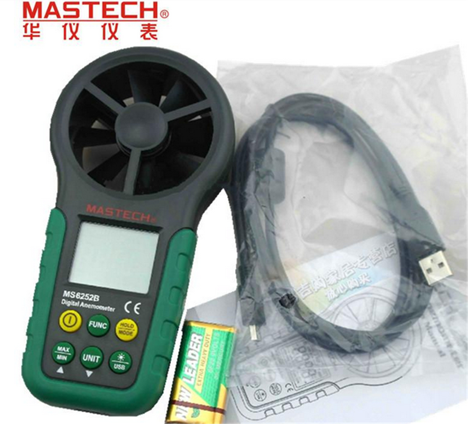 MASTECH MS6252B Digital Anemometer Wind Speed Meter Air Flow Tester Meter Volume Ambient Temperature Humidity With USB Interface air flow wind speed anemometer temperature tester ar836